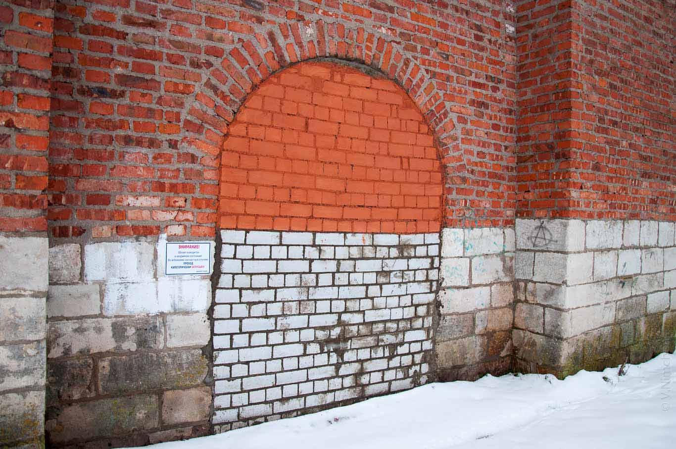 Замурованный вход на Смоленскую крепостную стену